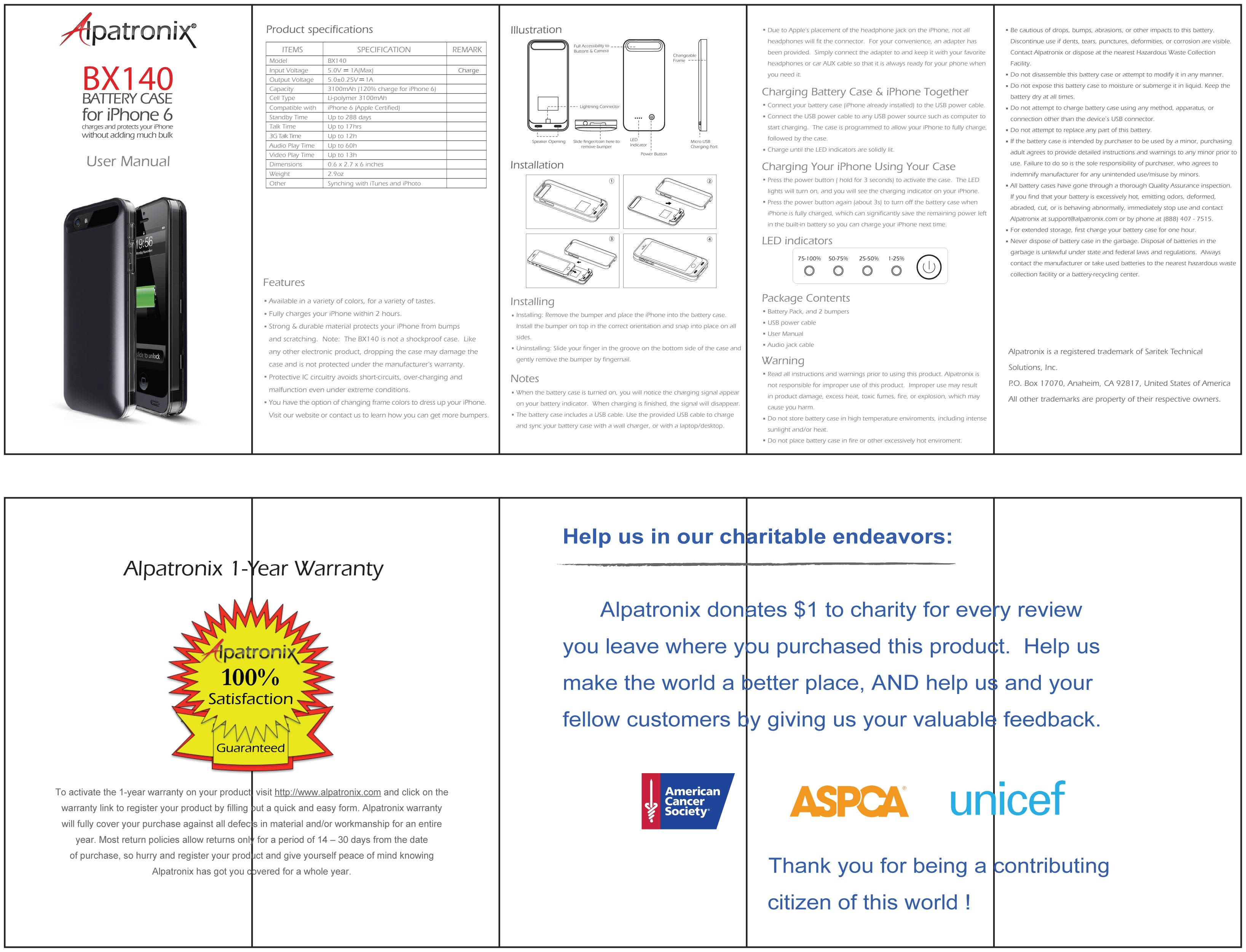all pile user manual various owner manual guide u2022 rh justk co Venga Paella Venga Wallpaper
